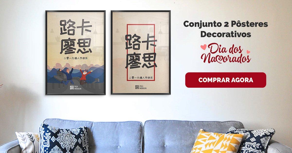 Botão Facebook Ads 2 Clube de Chinês