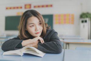 Como começar a aprender mandarim?