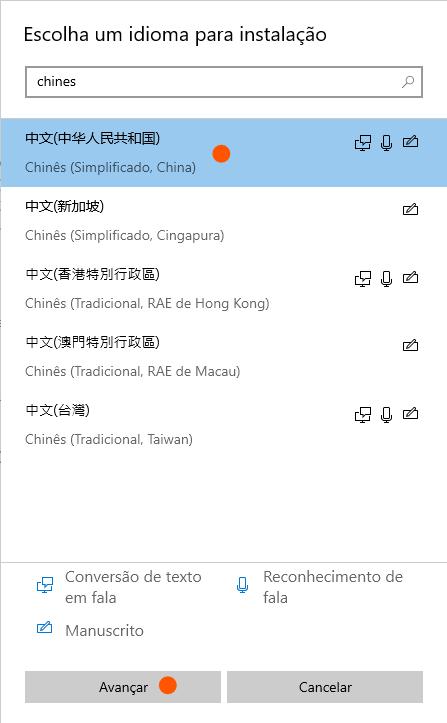 windows3 Clube de Chinês