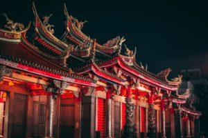 Chinês, japonês e coreano são iguais?